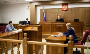 Определение места жительства ребенка через суд