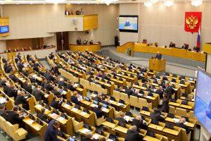 Госдума приняла закон о групповых исках