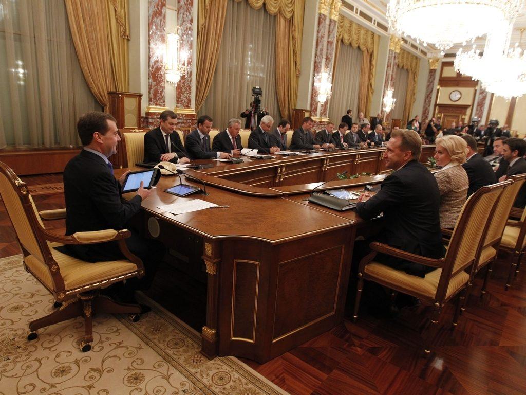 Концепция нового Кодекса РФ об административных правонарушениях