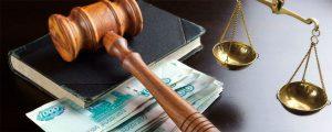 Взыскание долгов через суд в Воронеже и Москве